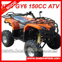 150CC ATV (MC-346)