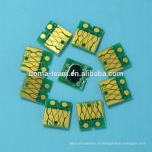 T1631-T1634-Картридж чипы сброса для Эпсон ВФ-2650DWF ВФ-2630WF ВФ-2660DWF принтеров обломок дуги