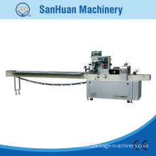 Multifunction Pillow-type Packing Machine
