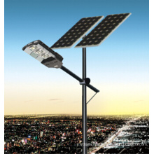 150W Solar Street Light From China Factory Directly