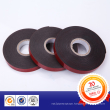 Carpet Sealing PE Foam Double Sided Tape