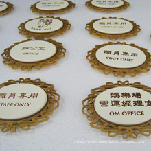 Name Plates Made of Steel Used in Hotel