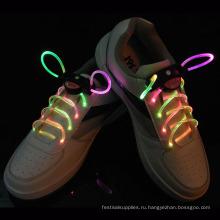 изменение цвета мигающий шнурки украшены