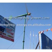2015 nuevo 50kw generador de turbina de viento 300w 400w 600w 1000w