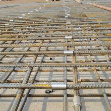 #45 Carbon Steel Rebar Coupler/Sleeve for Steel Reinforcing