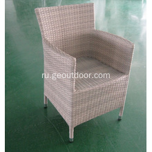 Aluminum Wicker Outdoor Rattan Leisure Chair