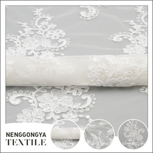 Пользовательские OEM различные красивые ленты маркизет ткань вышивки