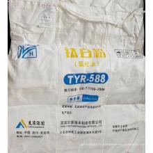 Dioxyde de titane Rutile TiO2