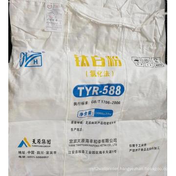 Coating Grade Titanium Dioxide