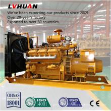Generador de biogás con relleno de biogás Generador de biogás con 150kw