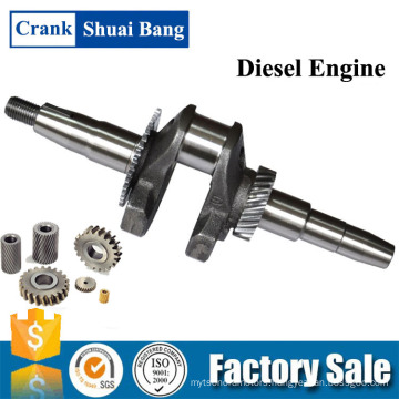Shuaibang China Oem Made In China Gasoline High Suction Water Pump Crankshaft