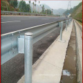 Traffic Safety Highway Guardrail
