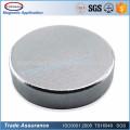 TopMag магнит жесткий диск для компьютера жесткие диски
