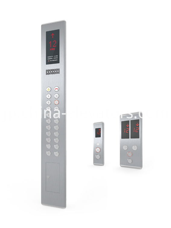 18 Stops Elevator COP with Dot Matrix Display Indicator