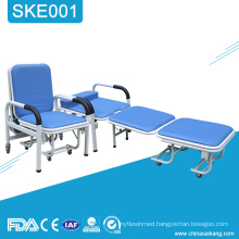 SKE001 Hospital Medical Folding Sleeping Accompany Chair