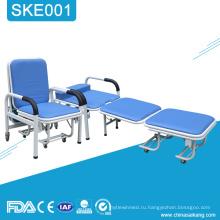 SKE001 больницы медицинский складной спальный сопровождают стул