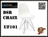 Indoor leisure replica side plastic DSR chair with Eiffel Chrome Legs for dining room chair