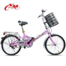 """gute Qualität Damen Falten Fahrrad mit Korb, 26 """"24"""" Damen Falten Fahrrad, 2016 26 """"alte Dame Fahrrad"""