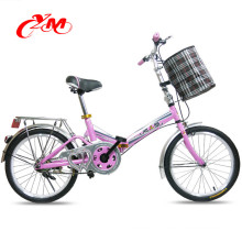 "good quality ladies folding bicycle with basket , 26"" 24"" ladies folding bicycle , 2016 26"" old lady bicycle"