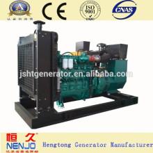 Precio de generador diesel de 150KVA Yuchai con automático