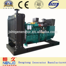 Low Consumption 150kva Yuchai The Best Diesel Generator