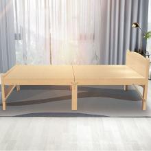 Cama de huésped plegable de madera sólida de alta calidad al por mayor para la habitación en la venta