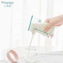Stand Up Zipper Mutter Muttermilch Aufbewahrungsbeutel 150ml