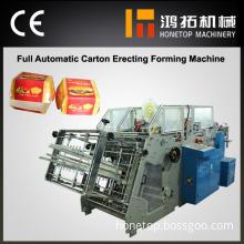 Advanced automatic carton box making machine