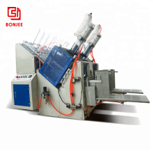 Bonjee High Speed Disposable Birthday Paper Dish Plate Forming Machine For Food