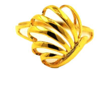 Shell vormige ring 18 K goud