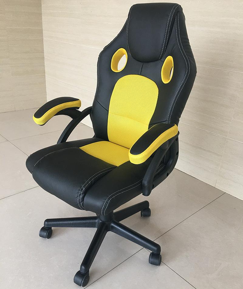 office raing chair