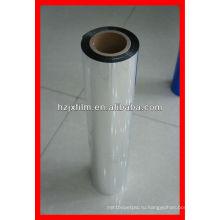 ПЭТ-покрытие акриловая химически обработанная пленка