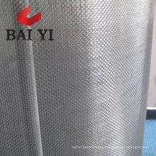 Anti-insect aluminum window screen parts