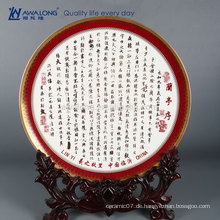 Poesie Malerei Hochwertige Fine Bone China Dekorative Office Teller, Vintage Home Decor