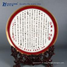 Poésie Peinture Haute qualité Fine Bone Chine Plaques de bureau décoratif, Vintage Home Decor