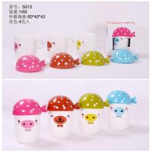 Adorable Pig Novelty Coffee Mugs