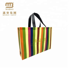 waterproof dustproof laminated non woven packing bag