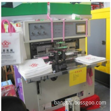 Automatic Non-woven Fabrics Soft Loop Bag-making Machine