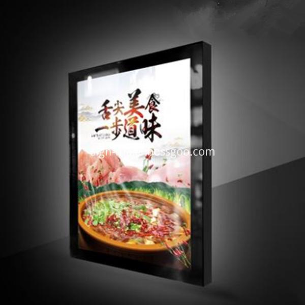Snap frame light box