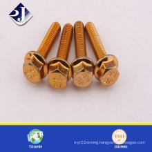 China Supplier Online DIN6921 Grade8.8 Yellow Zinc Flange Bolt