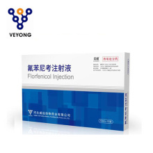 10ml Florfenicol Injection for Veterinary Use