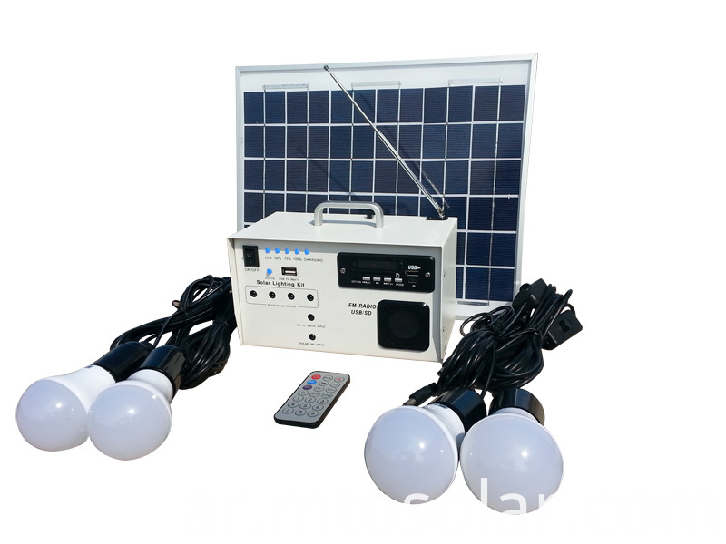 Solar Home power bank with radio