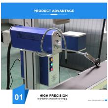 PVC HDPE Plastic pipe laser printing machine