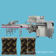 CCP-HP600VB Servo cradle horizontal packaging machine