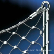 Soft to Touch High Strength Stainless Steel Ferruled Rope Mesh