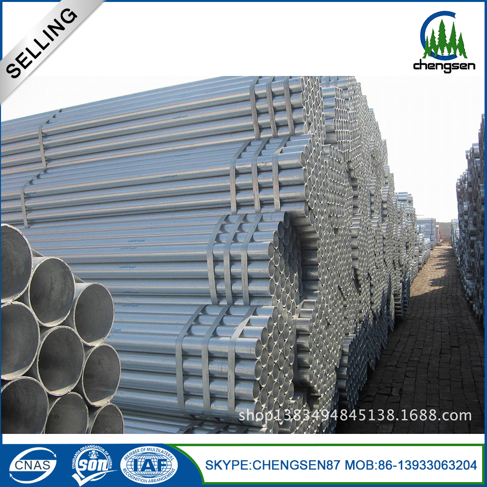 37mm round galvanized steel pipe