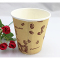 90z Single Wall Paper Cup with Handle Cheap Wholesale