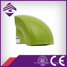 Green Wall Mounted Small ABS Hotel Automatic Hand Dryer (JN70904B)
