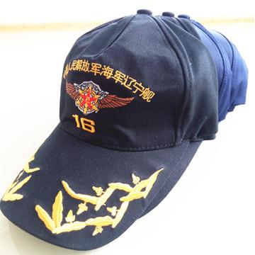 Примите заказных солдат высокого темперамента вышитые армейского спорта Cap