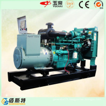 Yuchai 52kw Diesel Power Generator 65kVA with Chinese Generator